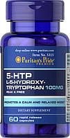 Антидепрессант Puritan's Pride 5-HTP 100 мг (60 капс)