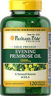 Препарат для женского здоровьяPuritan's Pride Evening Primrose Oil 500 мг with GLA (100 капс)