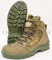 Тактические ботинки АТАКС нубук демосезон