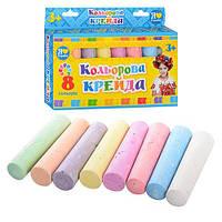 Набор цветных мелков для рисования из 8 шт. в коробке