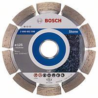 Алмазный диск Standard for Stone 125×22,23