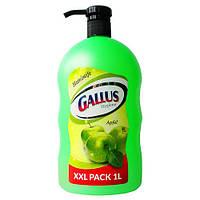 Жидкое мыло Gallus Apfel 1л (Германия)