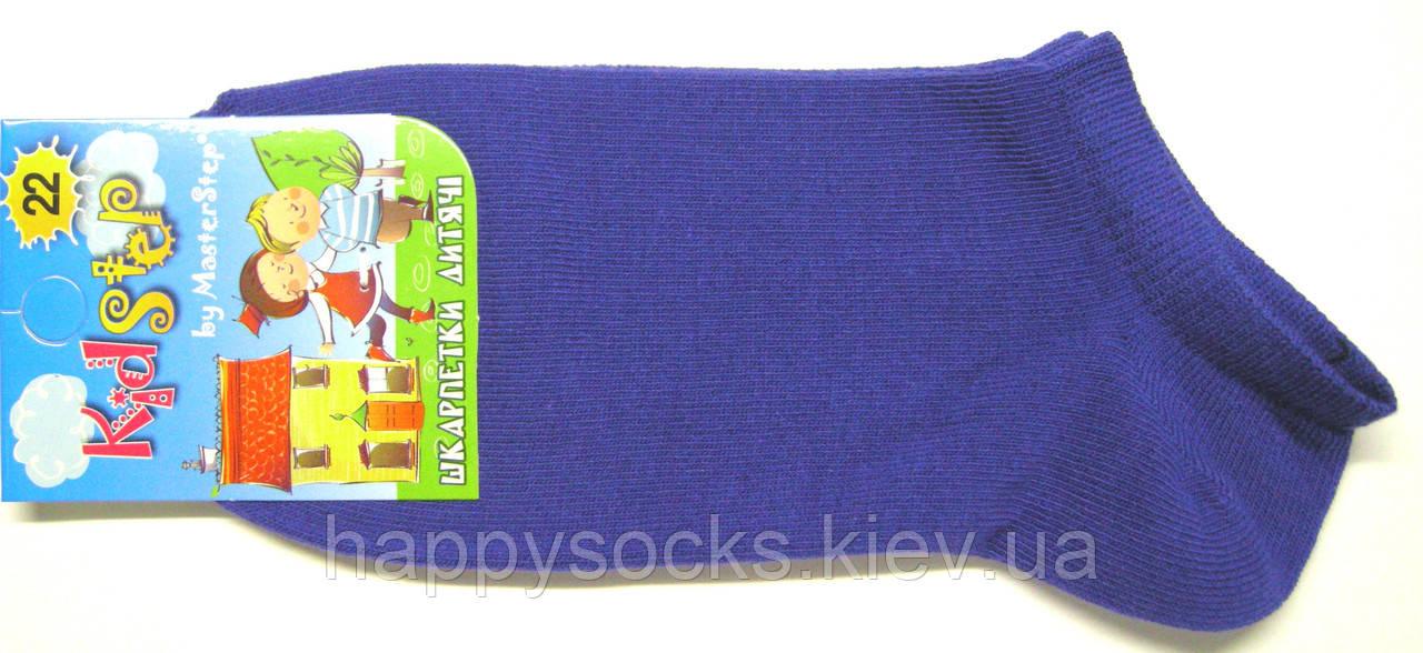 Детские короткие носки синие