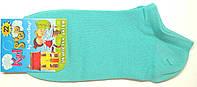Летние детские носки бирюзовые