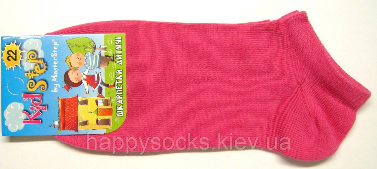 Короткие носки детские розовые