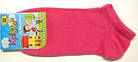 Короткие носки детские розовые, фото 1