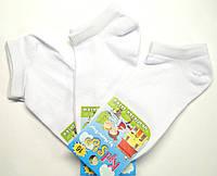 Короткие детские носки белые