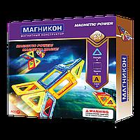 Магнитный 3Д конструктор Магникон (20 дет.)