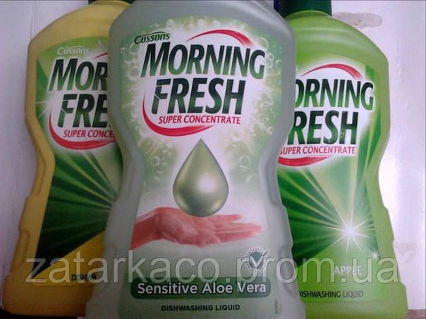 Моющее средство для посуды Morning Fresh(450мл) (Польша) - ZatarkaCo в Хмельницком