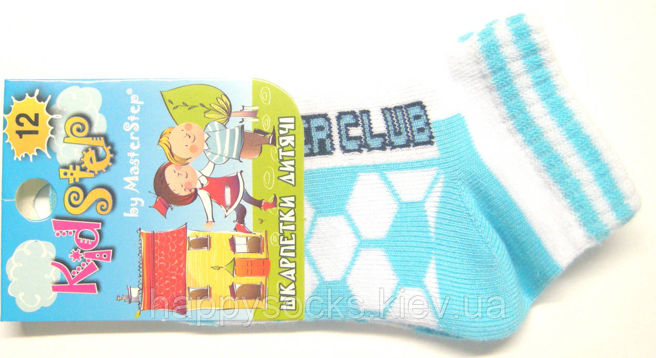 Носки спортивные короткие на мальчика