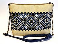 Сумочка клатч Синие ромбы 2, фото 1