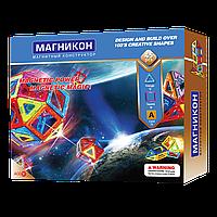 Магнитный 3Д конструктор Магникон (45 дет.)