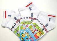 Белые летние носки детские