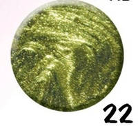 Лак для ногтей Jerden Starlight 10мл №22