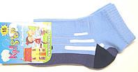 Мальчиковые летние носки спорт
