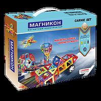 Магнитный 3Д конструктор Магникон (98 дет.)