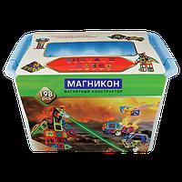 Магнитный 3Д конструктор Магникон (198 дет.)