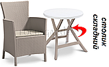 Балконні меблі. IOWA/OREGON 2+1 White Cappuccino , фото 2
