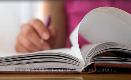 Дипломная по педагогике, фото 2