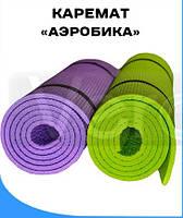Цветные карематы спорта и фитнеса - коврик Аэробика от Verdani.