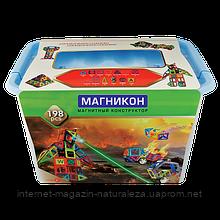 Конструктор магнитный Магникон 198 деталей