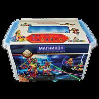 Магнитный 3Д конструктор Магникон 268 деталей