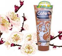 Крем для похудения с экстрактом кофе