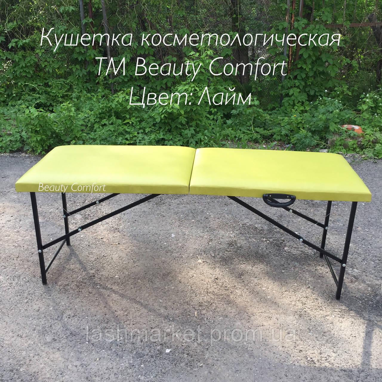 """Кушетка / массажный стол """"Комфорт"""" - Лайм"""