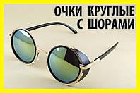 Очки круглые 45ЗзЗ винтаж зеленые в золотистой оправе кроты тишейды авиаторы с шорами