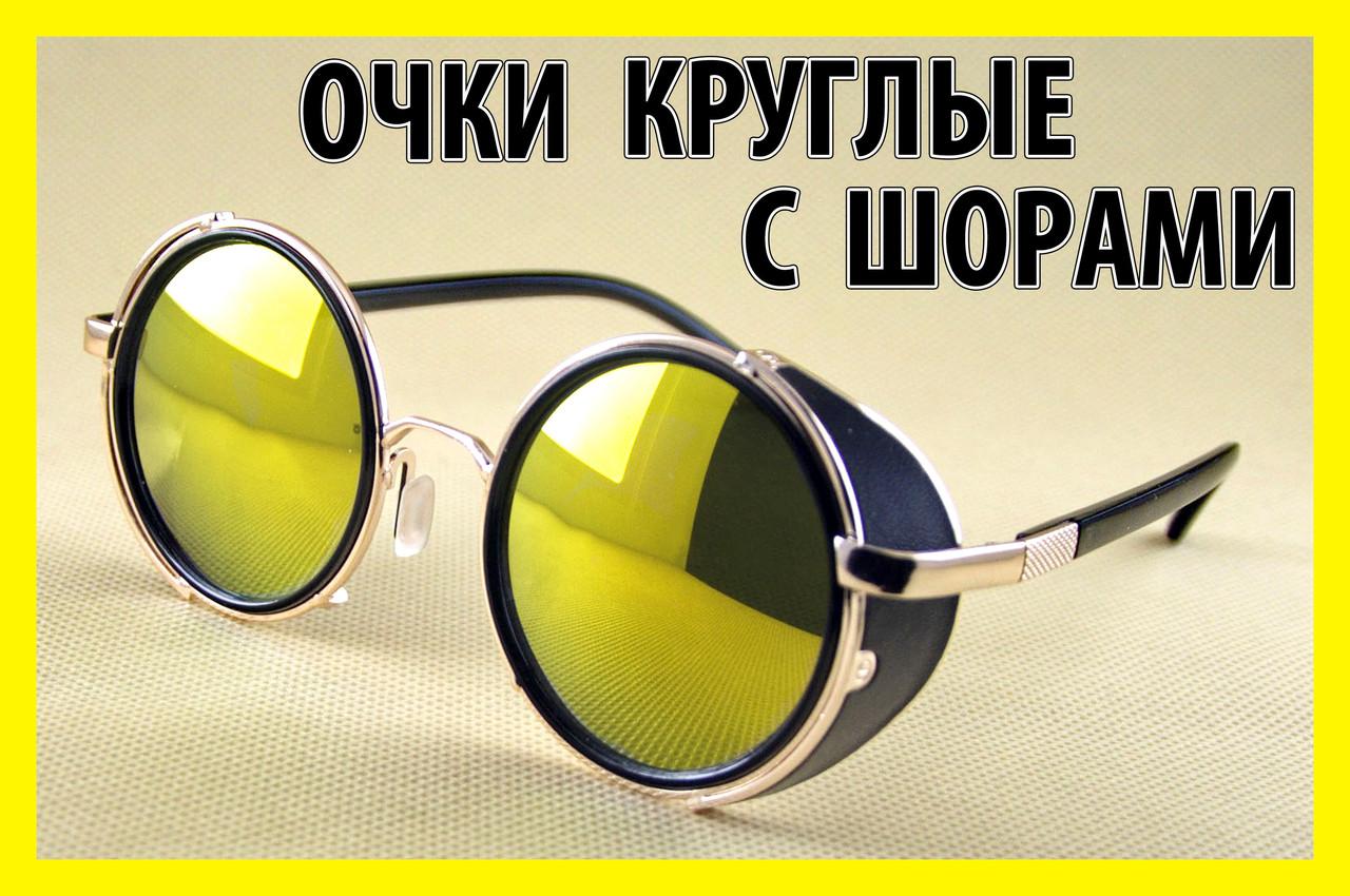 bb318f7452f8 Очки круглые 44ЖзЗ желтые в золотистой оправе с шорами кроты винтаж тишейды  авиаторы - Интернет-
