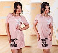 Платье женское большие размеры (цвета) /р7574, фото 1