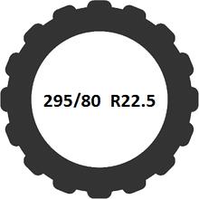 295/80 R22.5 (шины грузовые стройка/бездорожье)