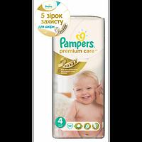 Подгузники детские PAMPERS Premium Care Maxi 4 (7-14 кг) Джамбо 52шт