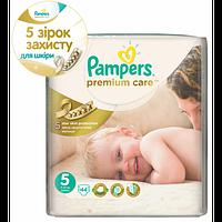 Подгузники детские PAMPERS Premium Care Junior 5 (11-25 кг) Джамбо 44шт