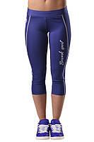 Тренировочные бриджи для женщин Blu Active Berserk Sport синий