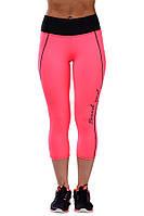 Тренировочные бриджи для женщин PANTERA PINK Berserk Sport розовый