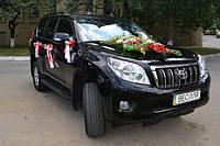 Toyota Land Cruiser Prado 150 новый