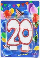 Юбилейная тортовая свеча цифра Контур - 20 лет