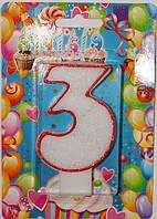 Тортовая свеча цифра Контур - 3 годика