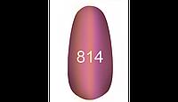 Гель-лак Kodi Professional Moon Light №814 (Эффект Кошачьего глаза) 7мл