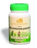 ООО фирма «Даника», Украина Смесь трав для снижения давления