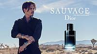 Мужской парфюм Christian Dior Sauvage (Кристиан Диор Саваж) 100 мл
