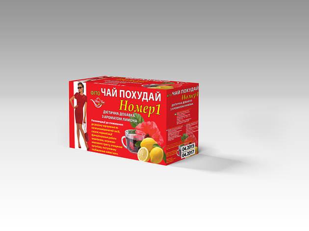 Фито чай похудай номер 1 с ароматом Лимон, фото 2