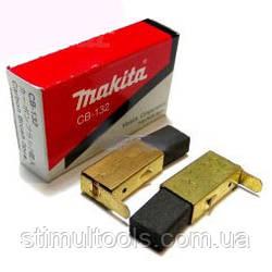 Угольные щетки Makita CB-132 оригинал