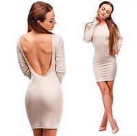 Женское платье беж с глубоким вырезом на спине
