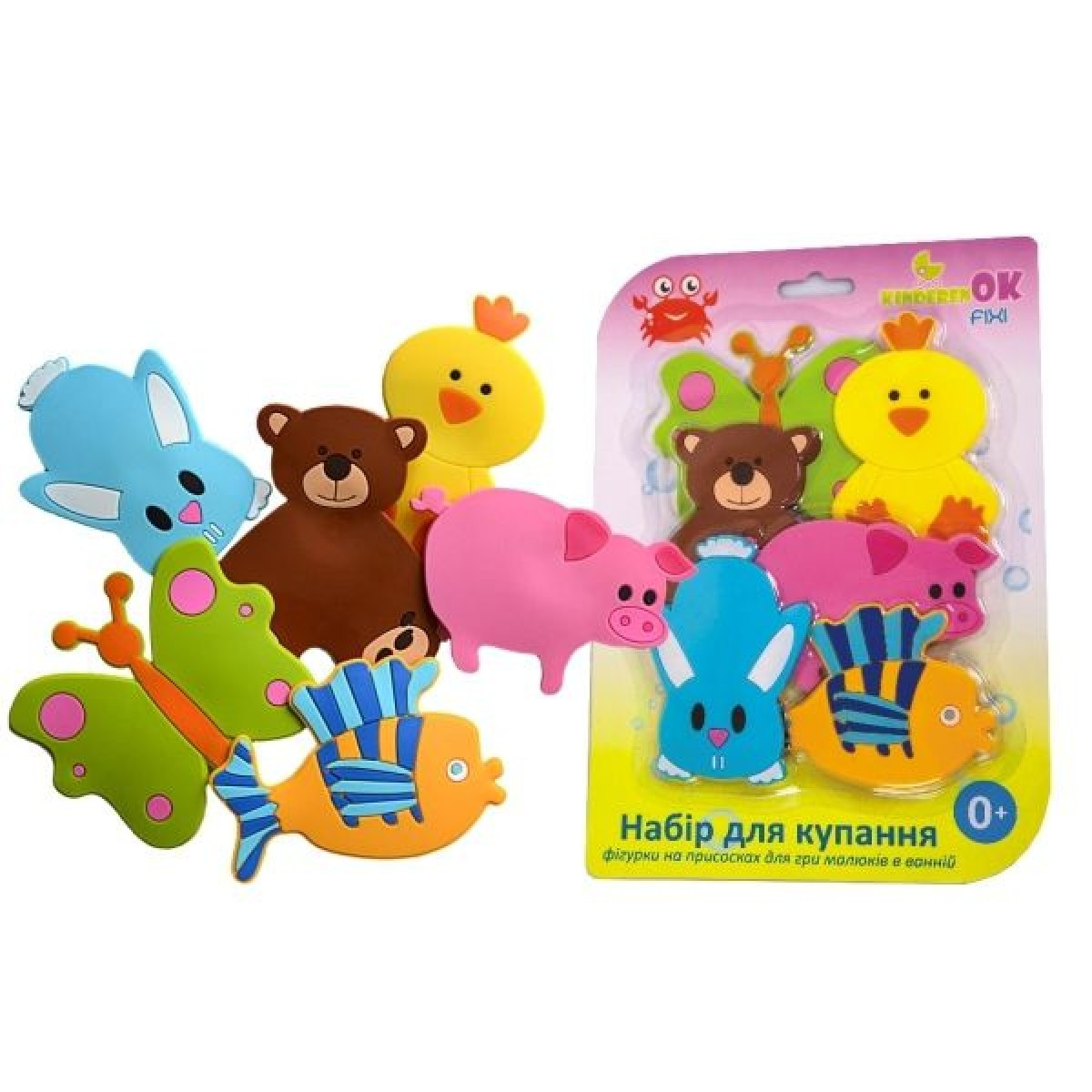 Набор игрушек для купания на присосках Kinderenok Fixi
