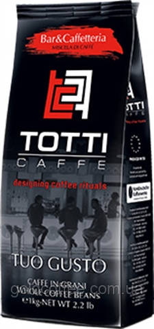 Кава в зернах Totti Cafe Tuo Gusto 1000г