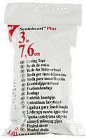 Жёсткий иммобилизирующий бинт 3M™ Scotchcast™ Plus 7.6 см.