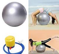 Гимнастический мяч для фитнеса Gymnastic Ball - 65 см
