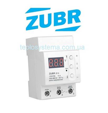 Реле контроля напряжения ZUBR D16 однофазное (DS Electronics, Украина), фото 2